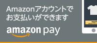 Amazonアカウントでお支払いいただけます