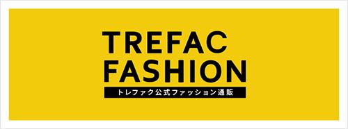 トレファク公式ファッション通販 トレファクファッション