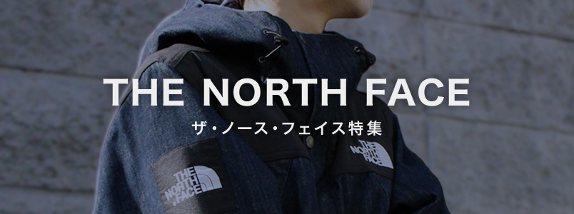 THE NORTH FACE特集