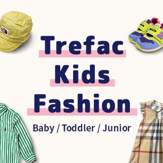 Trefac kids Fashion Baby/Toddler/Junior