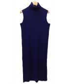 Mila Owen(ミラオーウェン)の古着「ニットワンピース」|ブルー