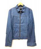 ato(アトウ)の古着「ジップアップジャケット」|ブルー