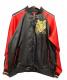 COOGI(クージー)の古着「スカジャン」|レッド×ブラック