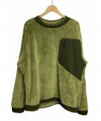 Comfy Outdoor Garment(コンフィーアウトドアガーメンツ)の古着「プリコールドフリース」|グリーン