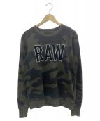 G-STAR RAW(ジースターロウ)の古着「クルーネックスウェット」|ブラック×グリーン