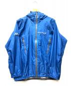 mont-bell(モンベル)の古着「ナイロンジャケット」|ブルー