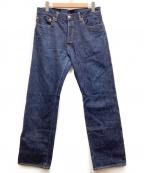 児島ジーンズ(コジマジーンズ)の古着「デニムパンツ」|インディゴ