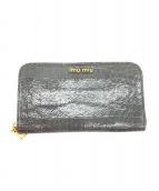MIU MIU(ミウミウ)の古着「長財布」 グレー