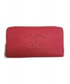 CHANEL(シャネル)の古着「ラウンドファスナー長財布 キャビアスキン A50071」|ピンク