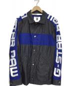 G-STAR RAW(ジースターロウ)の古着「コーチオーバーシャツ」|グレー×ネイビー