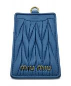 MIU MIU(ミュウミュウ)の古着「カードケース」|ブルー
