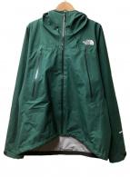 ()の古着「クライムベリーライトジャケット」|グリーン