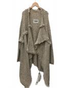 antiqua(アンティカ)の古着「フリンジニットカーディガン」|ベージュ