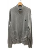 POLO by RALPH LAUREN(ポロ バイ ラルフローレン)の古着「フリースジャケット」|グレー