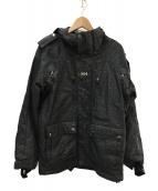 HELLY HANSEN(ヘリーハンセン)の古着「クラストジャケット」|グレー