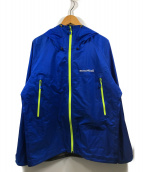 mont-bell(モンベル)の古着「ストームクルーザージャケット」|ブルー