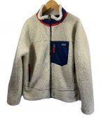 Patagonia(パタゴニア)の古着「レトロXフリースジャケット」 ブラウン×ネイビー