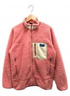 Patagonia(パタゴニア)の古着「レトロXジャケット」|ピンク