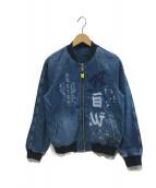 DIESEL(ディーゼル)の古着「リバーシブルデニムジャケット」|インディゴ