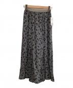 IENA(イエナ)の古着「ニュアンスレオパードフレアスカート」|グレー×ブラック
