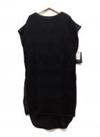 ARTISAN(アルチザン)の古着「からみメッシュロングプルオーバー」 ブラック
