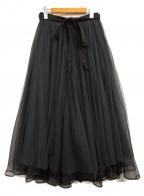 Belle vintage(ベル ビンテージ)の古着「チュールスカート」 ブラック×グレー