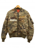 AVIREX(アヴィレックス)の古着「リバーシブル MA-1ボンバージャケット」|グリーン