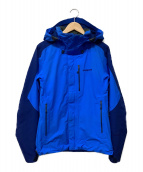 ()の古着「ピオレットジャケット」|ブルー
