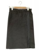 JIL SANDER(ジルサンダー)の古着「ミモレ丈巻きスカ-ト」|ブラック