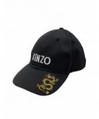 KENZO(ケンゾー)の古着「キャップ」|ブラック