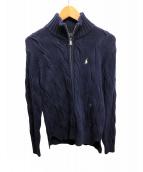 ()の古着「ジップアップニットジャケット」|ネイビー