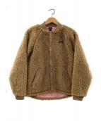 Patagonia(パタゴニア)の古着「レトロXボマージャケット」|ブラウン