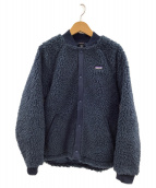 Patagonia(パタゴニア)の古着「フリースジャケット」|ネイビー