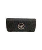 MICHAEL KORS(マイケルコース)の古着「長財布」|ブラック