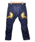 G-STAR RAW(ジースターロゥ)の古着「3D TAPERED COLOR JEANS」|ネイビー