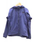 ()の古着「コンパクトジャケット」|ブルー