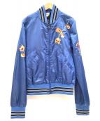 ()の古着「スカジャン」|ブルー