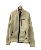 ()の古着「レトロパイルジャケット」 ベージュ