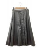 ()の古着「エコレザーフレアスカート」 ブラック