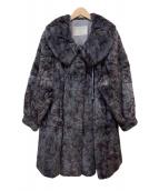 ()の古着「毛皮ロングコート」 グレー