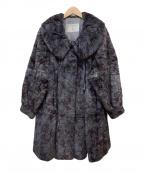 EMBA(エンバ)の古着「毛皮ロングコート」 グレー