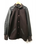 SKOOKUM(スクーカム)の古着「スタジャン」|ダークブラウン×マロン