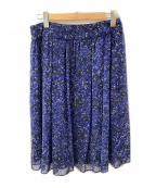 MACKINTOSH LONDON(マッキントッシュ ロンドン)の古着「スカート」 ブルー