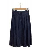 GRANDMA MAMA DAUGHTER(グランマママドーター)の古着「デニムスカート」|ネイビー