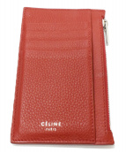 CELINE(セリーヌ)の古着「コイン・カードケース」