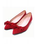 Pretty Ballerinas(プリティーバレリーナ)の古着「スエードリボンバレエパンプス」|レッド