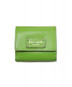 Kate Spade(ケイトスペード)の古着「3つ折り財布」|黄緑