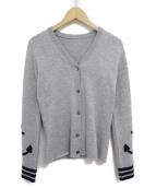 lucien pellat-finet(ルシアンペラフィネ)の古着「セーラーカーディガン」 グレー