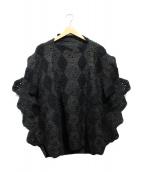 JUNYA WATANABE COMME des GARCONS(ジュンヤワタナベコムデギャルソン)の古着「ニットポンチョ」|ブラック