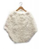 Christian Dior(クリスチャンディオール)の古着「ラムファーポンチョ」 ホワイト